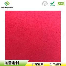 江苏厂家出口品质彩色EVA板材防火防滑