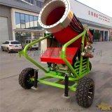 厂家直销造雪机飘雪机 用于南方地区滑雪场造雪机