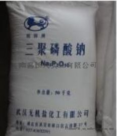 优质 工业三聚磷酸钠 三聚磷酸钠