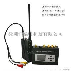 便携型单兵图传无线视频监控传输设备
