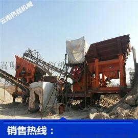 云南建筑垃圾破碎机 破碎站 移动碎石机 制砂机