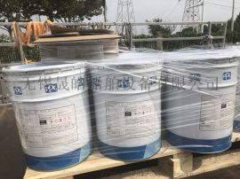 PPG庞贝捷环氧漆620厂家直发