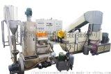 PP PE薄膜粉碎自动上料回收造粒机