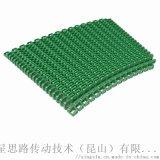 定製POM塑料網帶 專業生產轉彎輸送帶 模組網帶鏈