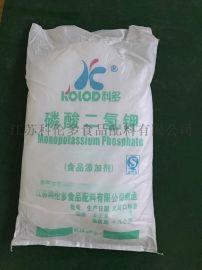 科多牌食品級磷酸二氫鉀