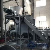 土豆渣乾燥機 玻璃纖維粉閃蒸乾燥機 旋轉閃蒸乾燥機