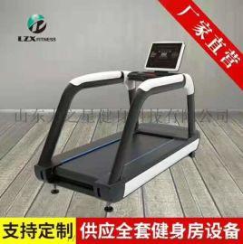 廠家直銷商用健身房俱樂部LED液晶超大顯示屏跑步機