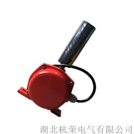 两级跑偏开关WHKP-II防爆传感器
