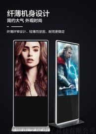 河北厂家直销86寸4K  清液晶安卓网络落地广告机