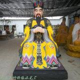 泰山三郎神像 炳灵公神像 泰山爷神像 东岳大帝佛像