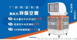 环保空调哪个牌子好_上千家企业共同推荐润东方