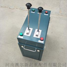 起重机驾驶室操作台 联动控制器 双手柄操作联动台