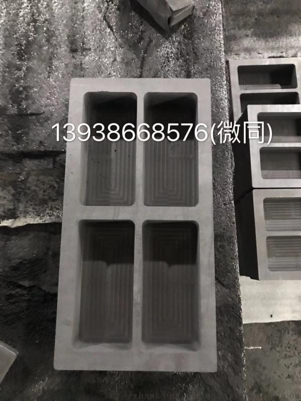 高純石墨融金坩堝 100*50*40