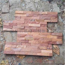外墙文化石施工工艺|外墙文化石施工方案
