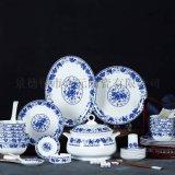 订制景德镇中式陶瓷餐具,古典陶瓷碗盘套装