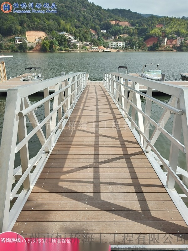 活动引桥游艇码头引桥铝合金引桥钢结构引桥生产供应商