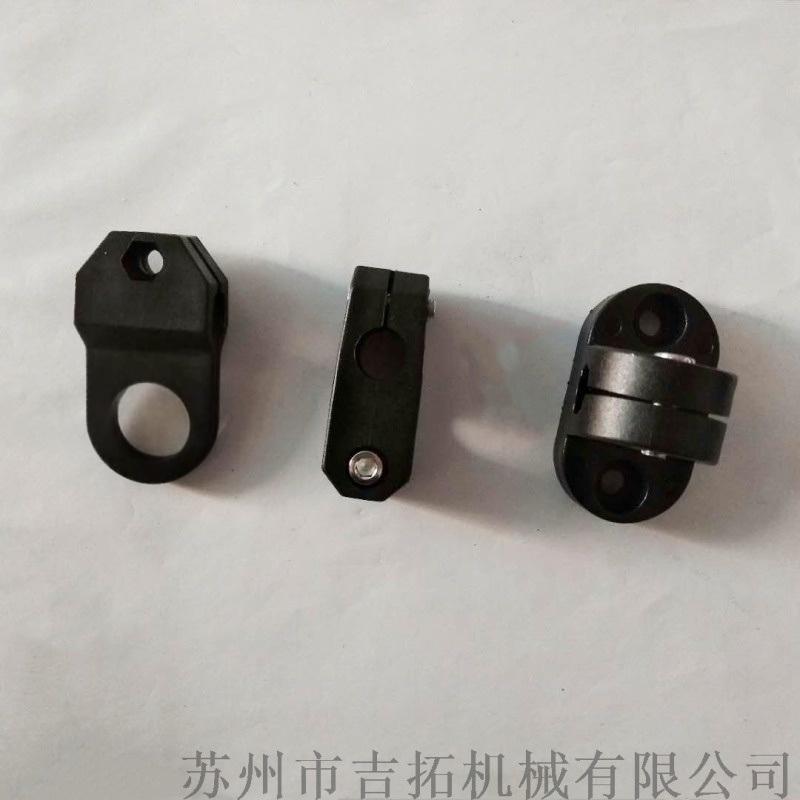 输送机配件系列底脚盘 光,电夹,圆方管螺母