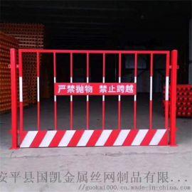 工地基坑护栏  建筑防护围栏