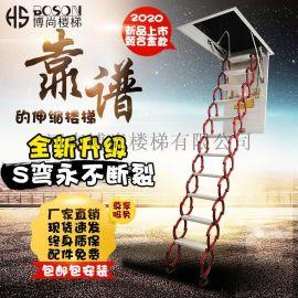 博尚阁楼伸缩楼梯复式折叠别墅全自动甄合金梯子
