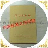 河南印学生作业本印刷厂