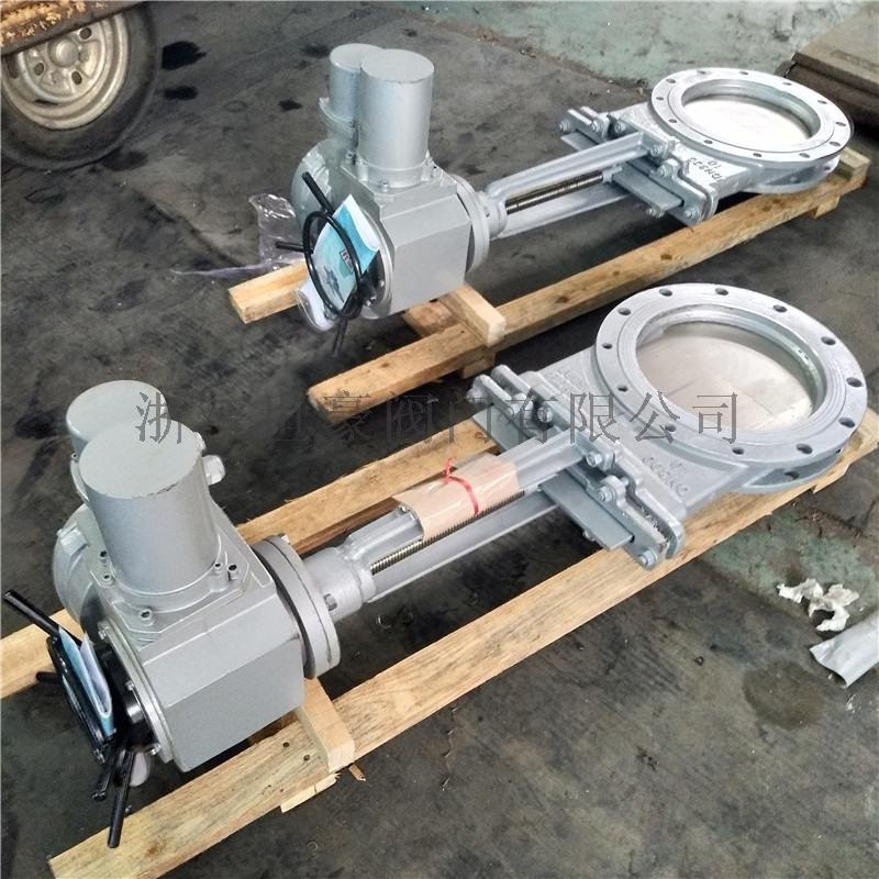 河南PZ973W-10P 電動灰渣閥 DN200