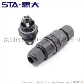 llt-L20-2芯直通防水接头 公母对接螺纹式免焊锡防水接头