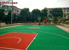 湘潭社区健身篮球场材料-小区标准塑胶篮球场施工尺寸