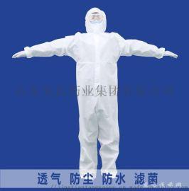 一次性隔离衣,医用隔离衣,东贝隔离衣厂家