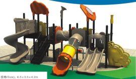 深圳儿童游乐设备, 深圳幼儿园用滑梯