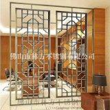 優質不鏽鋼屏風供應 酒店裝飾不鏽鋼屏風 鈦金拉絲屏風隔斷 酒店會所裝飾專用
