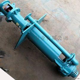 SP液下渣浆泵立式渣浆泵