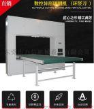 重庆海绵异形切割机生产商