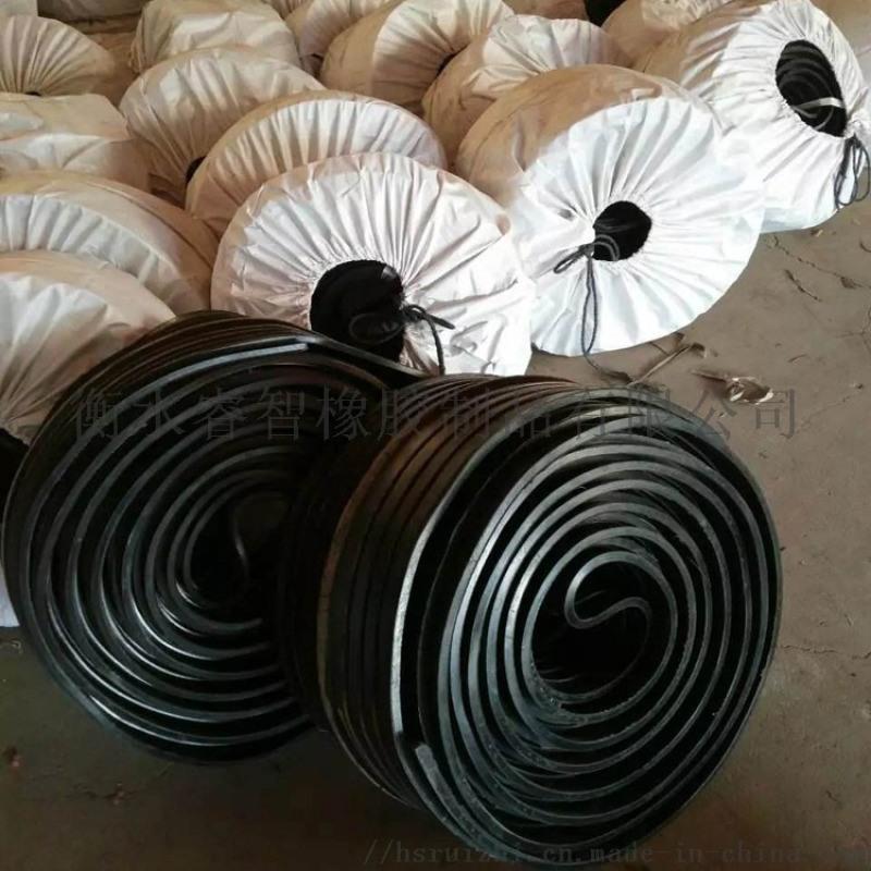 建筑施工中埋式橡胶止水带 遇水膨胀止水带