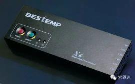 BESTEMP炉温测试仪X6,6通道炉温曲线测试仪