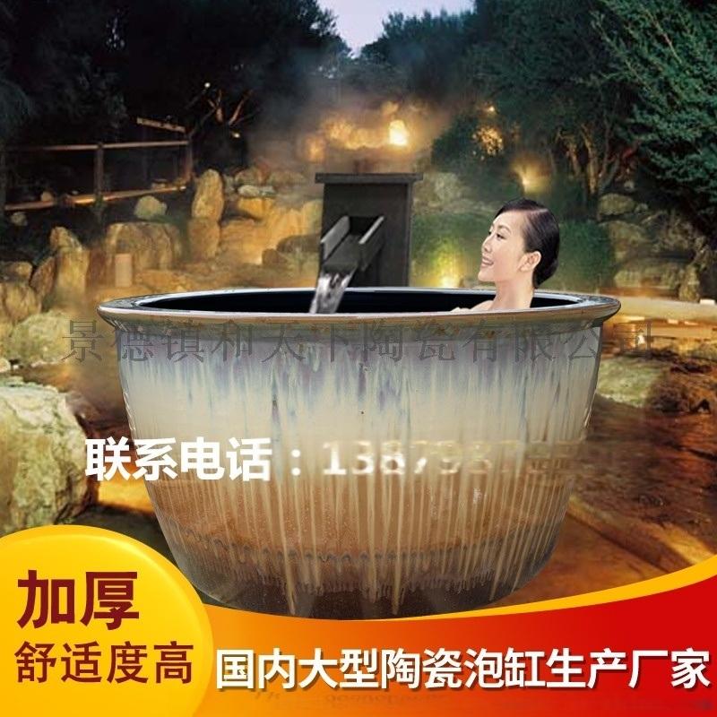 溫泉家用陶瓷大缸泡澡缸來圖定製