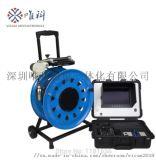 热款100米水下管道视频检测仪   水下摄影系统 全新AHD水下探测