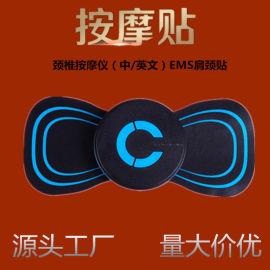 便携颈椎仪按摩经络颈椎按摩贴中文英经络按摩仪