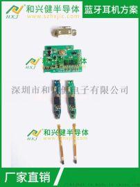 二代1:1蓝牙耳机PCBA无线充1536方案