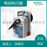西門子GDB341.9E球閥執行器