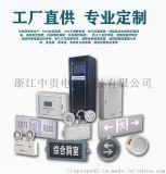 江蘇上海消防應急照明智慧疏散指示燈具 集中電源