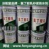 氯丁胶乳水泥砂浆防水剂现货直供/氯丁胶乳防水剂