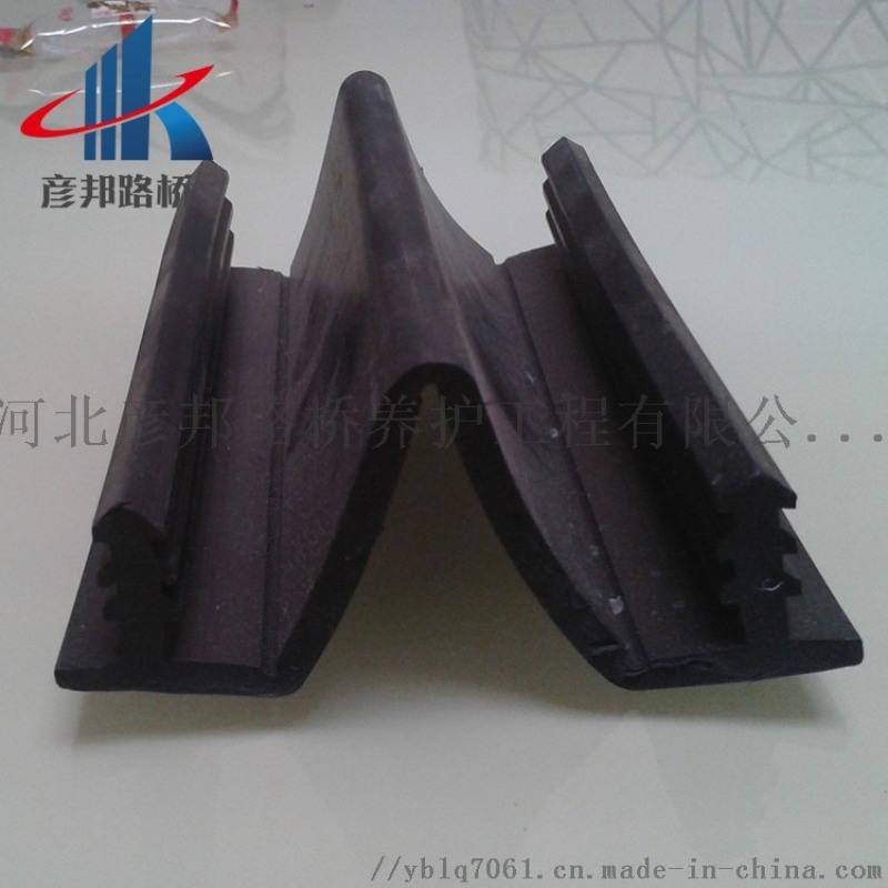 伸縮縫膠條-護欄伸縮縫膠條A河北彥邦伸縮縫膠條功能