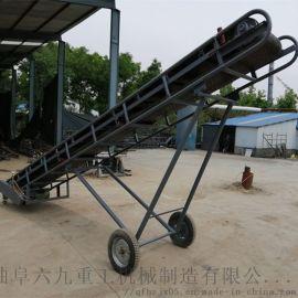 800宽移动V型托辊上料机 7米长两相电装车输送机