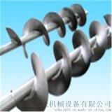 螺旋送料機圖紙 礦井專用螺旋輸送機 聖興利 雙軸螺