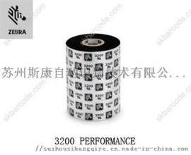 苏州斑马zebra 3200 条码碳带**