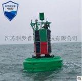 蕪湖攔污排航標近海抗風浪耐用監測水質航標