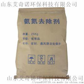 消泡剂WT-305咨询价格