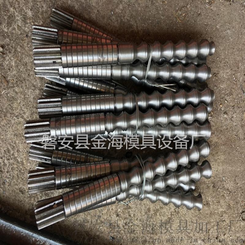 磐安县金海模具设备厂钢丝软管模具钢子