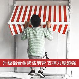 厂家定制曲臂伸缩蓬 门店防雨伸缩棚户外遮阳棚