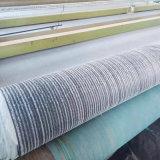 鄭州4.8kg膨潤土防水毯